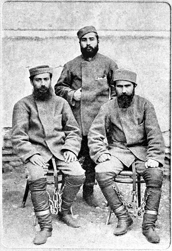 Participants in the Gougounian Expedition