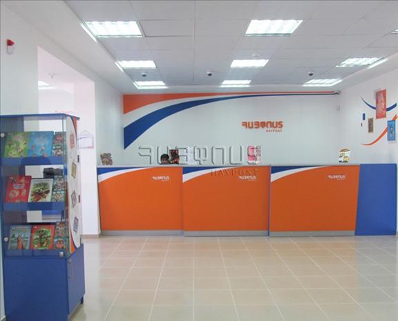 Haypost office in Armenia (Source: Public Radio of Armenia)