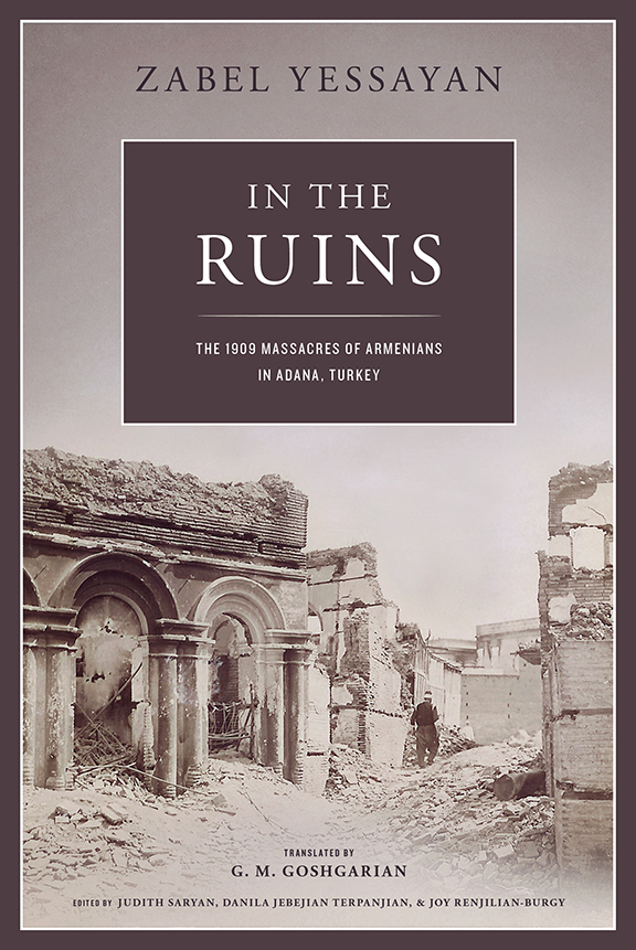 Cover of In the Ruins
