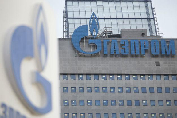 A Gazprom building in Russia. (Source: AA)