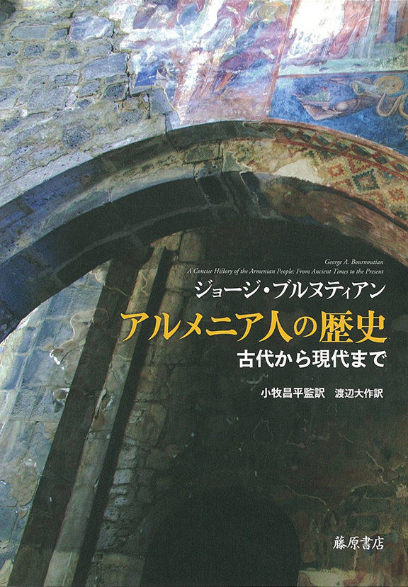 The Japanese cover of the book