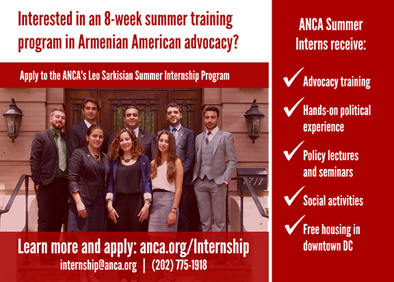Join the ANCA for a Summer of Armenian American advocacy in Washington