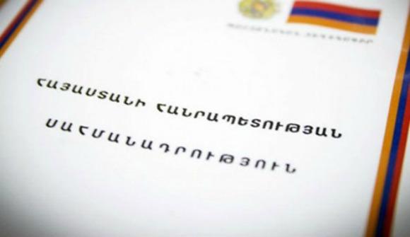 Constitution of the Republic of Armenia