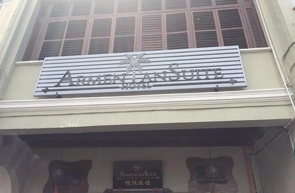 Armenia Suite Heritage Hotel in Penang