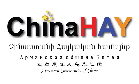 Armenian Community of China