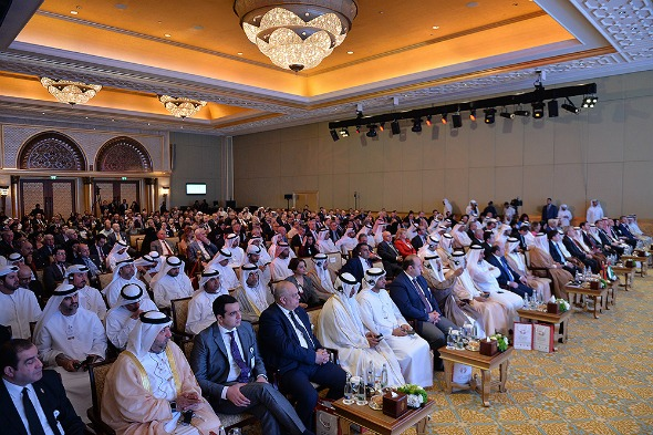 Audience at UAE–Armenia Investment Forum 2017 (Photo: Press Office of the President of Armenia)