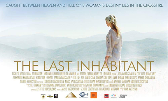 The Last Inhabitant to premiere in Los Angeles at the Alex Theatre on April 7, 2017