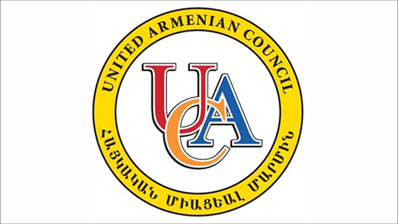 UACLA logo