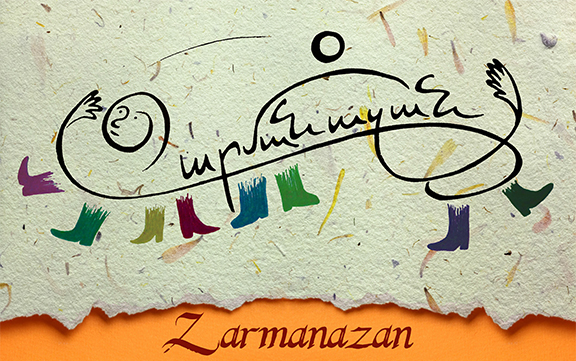 "The Armenian Communities Department of the Calouste Gulbenkian Foundation is launching the educational project ""Zarmanazan"" as part of its Western Armenian revitalization program."