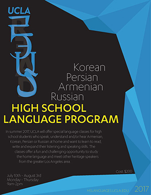 UCLA's Center for World Languages Angeles is offering special language classes for high school students who speak, understand, and/or hear Armenian, Korean, Persian, or Russian.