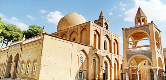 Isfahan's Holy Savior Cathedral, commonly known as Vank
