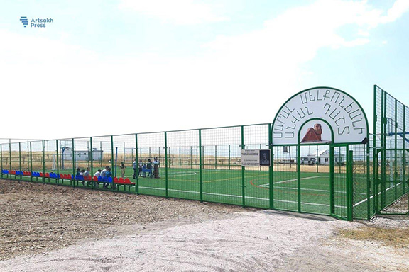 A wide-angle view of the sports facility. Photo courtesy of  Artsakhpress.am