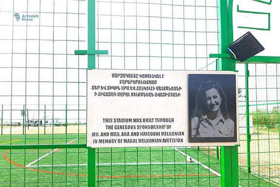 The sports facility is dedicated to the memory of Maral Melkonian Avetisyan, late daughter of the sponsors and a lifelong devotee of Artsakh. Photo courtesy of Artsakhpress.am