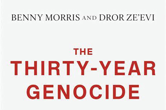 Jewish Reflections on Our Genocide Feat Photo2