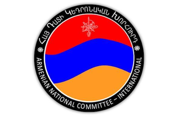 Armenian National Committee-International