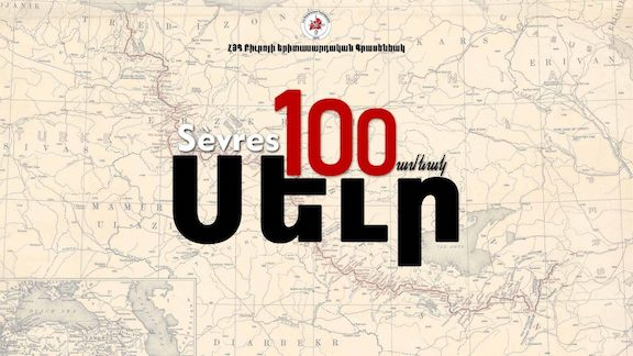 Youth political organizations from Sèvres signatory countries call on Turkey to make reparations to Armenia