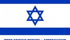 100520_ANCALetter_IsraeliAfeature