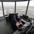 Armenia's air traffic control room