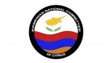 cyprus anc