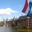 The Netherlands House of Representatives