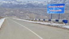 A new sign on a highway in Syunik province (Human Rights Defender Office photo)