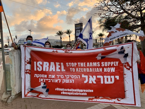VIEW GALLRY: Israel's Armenian community organized a rally outside Elbit Systems, a company that sells weapons and military technology to Azerbaijan