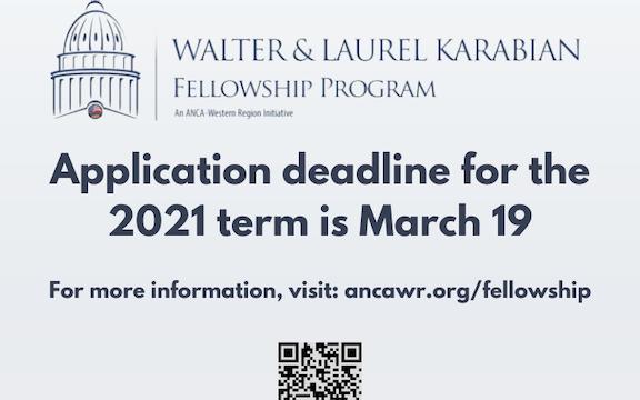 Deadline for Karabian Fellowship applications is March 19
