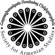 Society for Armenian Studies logo
