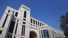 Armenia's Foreign Ministry