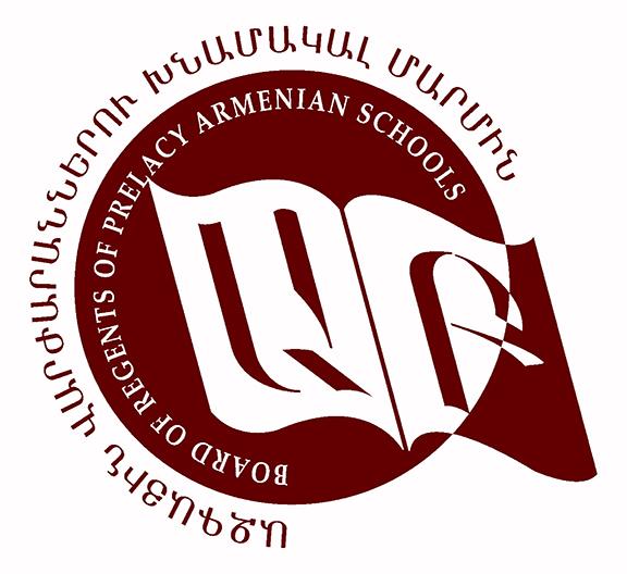 Board of Regents of Prelacy Armenian Schools