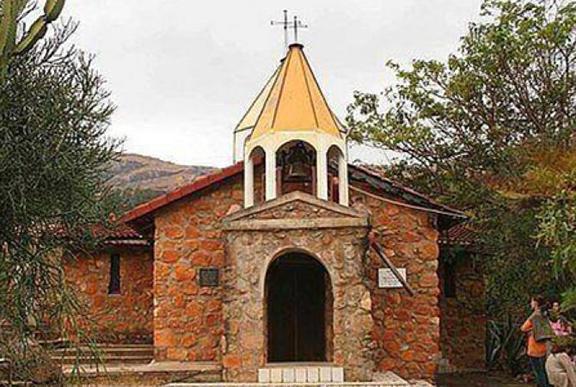 Armenian Church in Swaziland. (Source: Public Radio of Armenia)