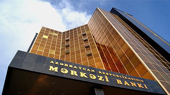 Azerbaijan Central Bank