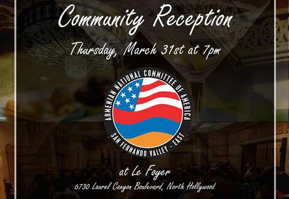 community_reception_2016_flyer_21