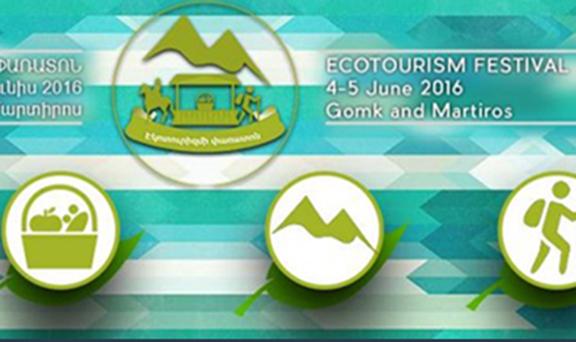 ecotourism-festival-73220x270