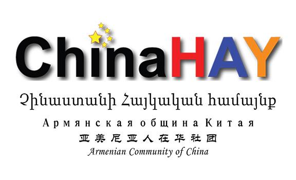 Armenian Community of China