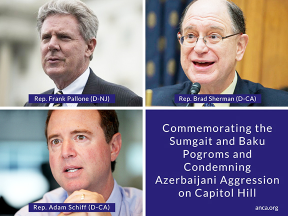 Clockwise from top left: Reps. Pallone, Sherman and Schiff