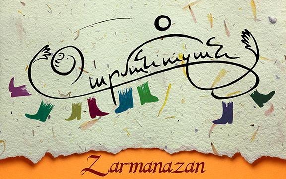 "The Armenian Communities Department of the Calouste Gulbenkian Foundation is launching the educational project ""Zarmanazan"" as part of its Western Armenian revitalization program."