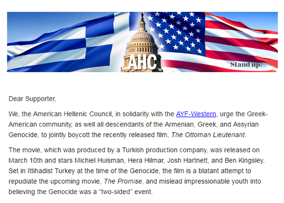 """A screenshot of the American Hellenic Council's letter send Monday urging a boycott of """"The Ottoman Lieutenant"""""""