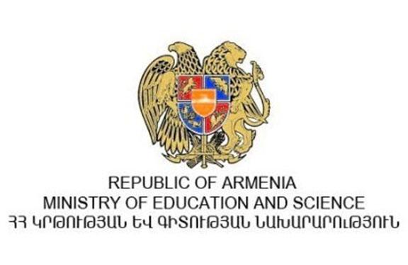 Armenia's Education Ministry