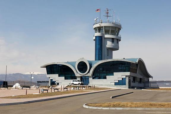 The Stepanakert airport