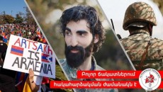 Arshak Mesrobian is the Armenian Revolutionary Federation Bureau Youth Office Executive Director