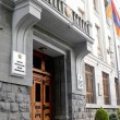 Armenia's Prosecutor General's headquarters