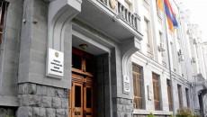 Armenia's Prosecutor General's headquarters