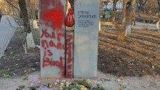 Yerevan's Holocaust Memorial was vandalized on Feb. 12