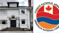 ANCC announced the completion of the purchase of a new property (left) to serve as its headquarters in Ottawa