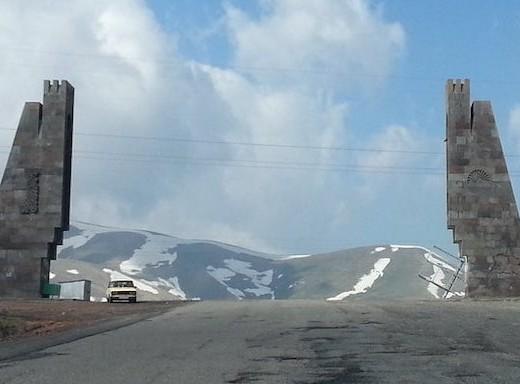 The Gates of Zangezur in Armenia