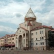 Artsakh National Assembly