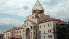 Artsakh National Assembly