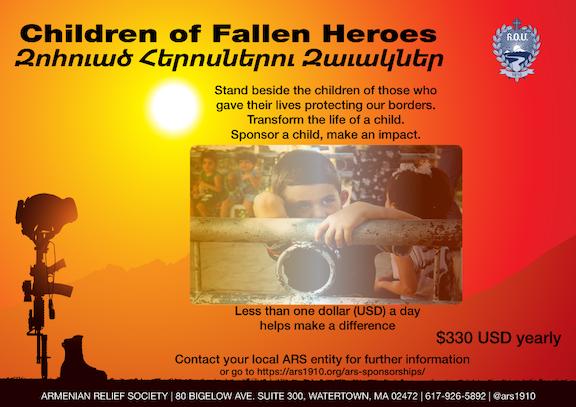 """ARS has renamed its Orphan's Sponsorship program to """"Children of Fallen Heroes"""" sponsorship program."""