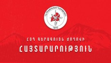 ARF Supreme Convention of Armenia was held over the weekend